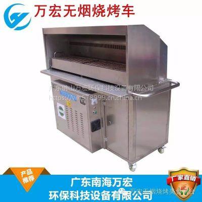 四川供应无烟烧烤机 点焊净化器等无烟环保设备