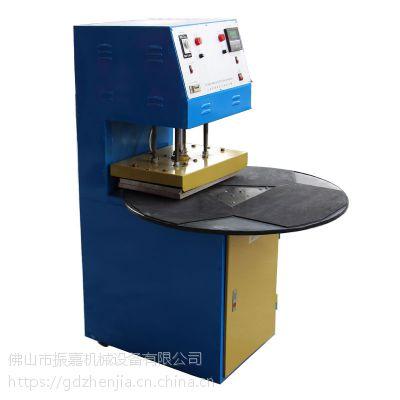 PVC高频热压机_PVC高频热压机价格_PVC高频热压机制造厂家-振嘉机械经久耐用