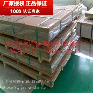 6063铝板性能3.5mm铝板价格(图)