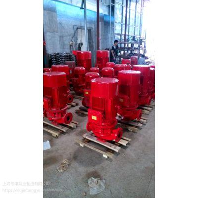上海消防泵XBD9/20-65L 恒压切线泵