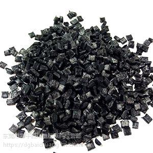 原厂定制导电PA6塑料 纺丝级 导电防静电尼龙塑料