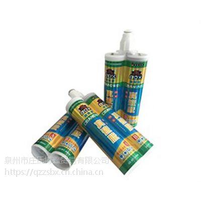 如何使用瓷砖美缝剂,江苏瓷砖美缝剂,庄氏博鑫品质保证