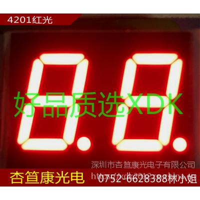 供应5202数码管、0.5寸数码管白光、5201数码管白光、5202红发红数码管