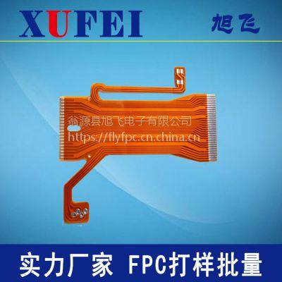 定制FPC排线,手机排线,测试排线,插头位FPC,补强板FPC,镀金排线fpc打样批量