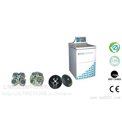 上海离心机DL5MC大容量冷冻离心机1819