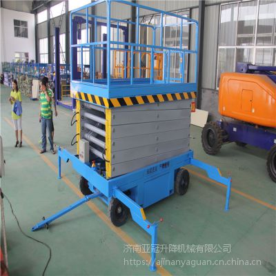 剪叉式高空升降机 外伸工作台 移动式升降平台 高空作业车