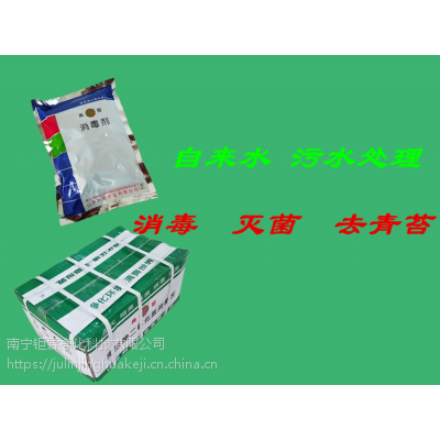 南宁水产养殖专用消毒粉剂