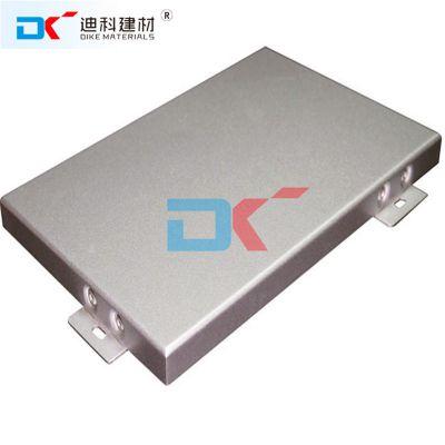 江西铝单板,耐热防风氟碳铝单板 造型铝板天花定制厂家