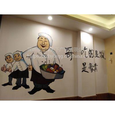深圳墙体彩绘 手绘 酒店会所手绘 宣传墙制作涂层