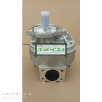 液压小松卡特齿轮泵705-51-20830