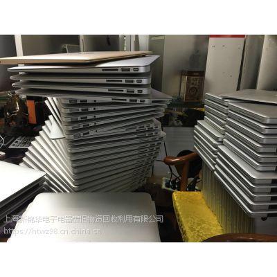 张江处理苹果商务笔记本回收