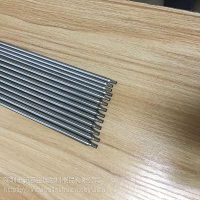 304不锈钢毛细管,切断定制缩口、打孔、折弯、翻边、封圆头