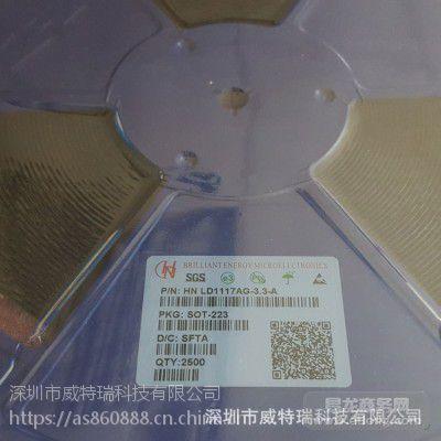 供应VTR稳压IC 型号D1117AG-3.3 集成电路SOT-223封装 封装外形双列直插式
