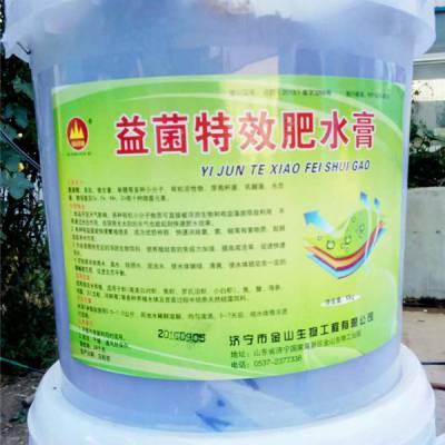 低温鱼塘虾蟹养殖肥水膏