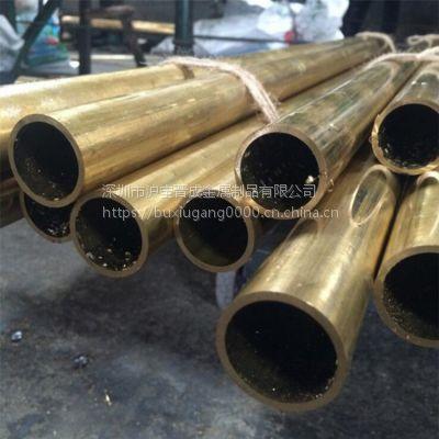 厂价直销易切削耐腐蚀环保铜合金光亮黄铜管