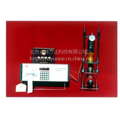 金洋万达/GM-I型粉体材料电阻率自动测定仪