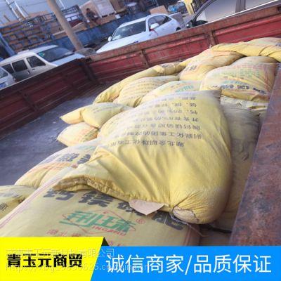 湖北产 磷肥 钙镁磷肥 农业级12含量