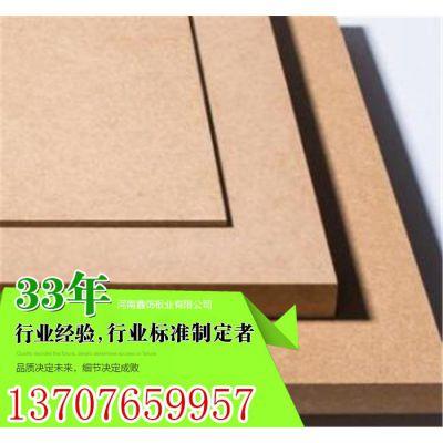 肇东中密度板纤维板