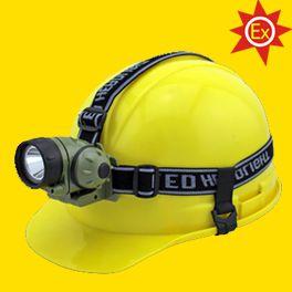 厂用强光检修巡检头灯,头戴式安全照明灯,多功能强光头灯