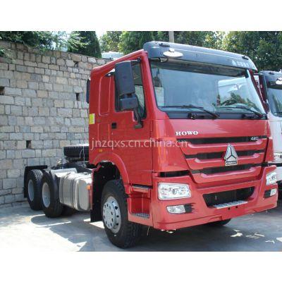中国重汽豪沃国五排放重型牵引车厂家直销