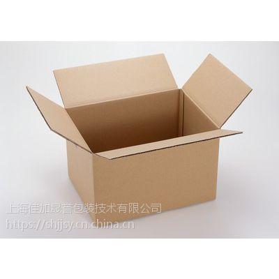 上海纸箱厂家,纸箱厂家供应