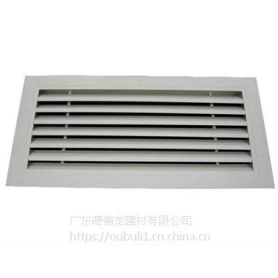 广东德普龙单层防雨铝百叶窗通风效果好厂家价格
