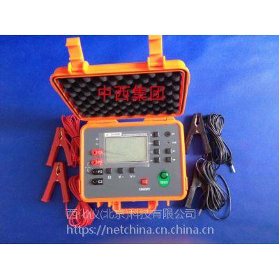 中西DYP 数字式等电位测试仪 型号:MK02-K-3690B库号:M404194