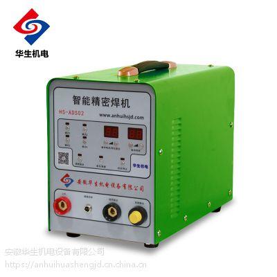 惠州哪里有冷焊机厂家直销