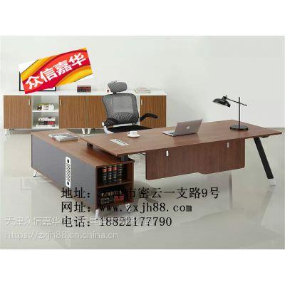 众信嘉华办公桌椅培训桌屏风工位班台会议桌定做批发