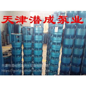 耐高温井用潜水电泵-井用潜水电泵价格