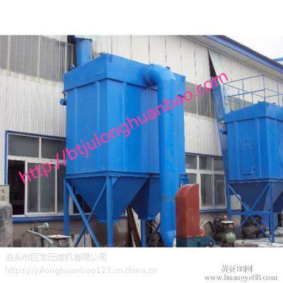 旋风除尘器工作原理及缺点解决方法