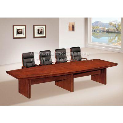 实木会议桌,原色会议桌,天津现货会议桌