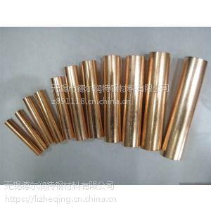 无锡铜管价格咨询销售厂家