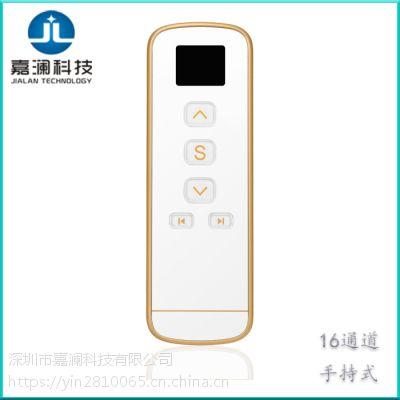 厂家直销 电动开窗器遥控器单通道YK05-16