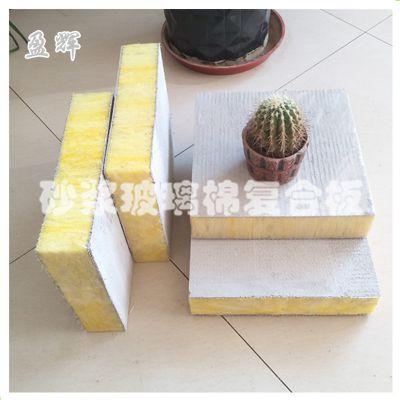供应机制600*1200*80玻璃棉复合保温板 盈辉生产A级砂浆净化板