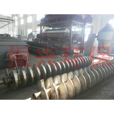 草酸钴可用干燥机 空心桨叶干燥设备