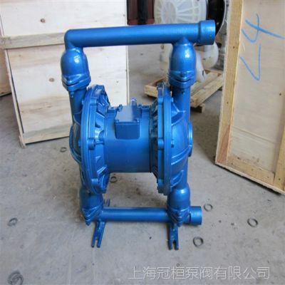 QBK-80 【矿用气动隔膜泵】矿用气动隔膜泵价格