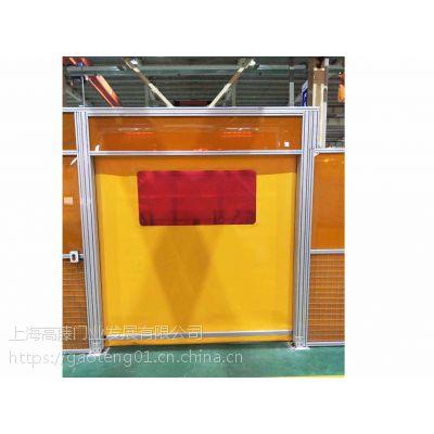 行业领先首先高藤牌机器人焊接房安全门