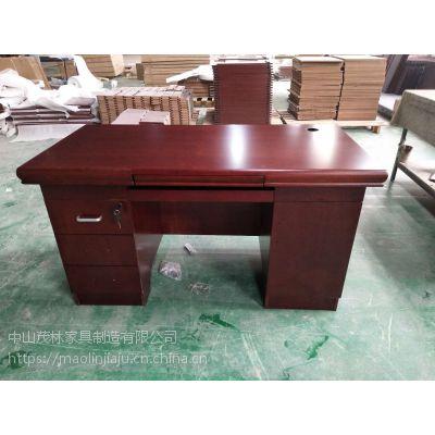 茂林家具电脑桌职员桌广东办公家具油漆家具