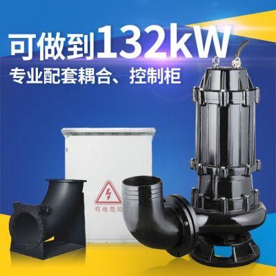 30kw WQ厂家直销一件代发大功率不堵塞排污潜水泵