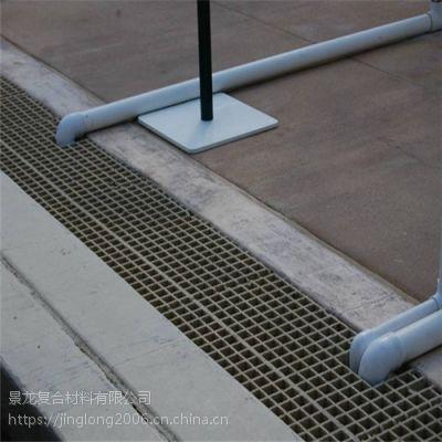 【厂家供应】化工厂玻璃钢防滑走道/玻璃钢格栅/树脂格栅