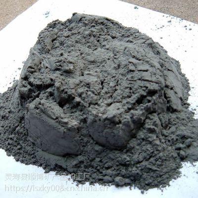 电气石 电气石粉 电气石球 新疆电气石