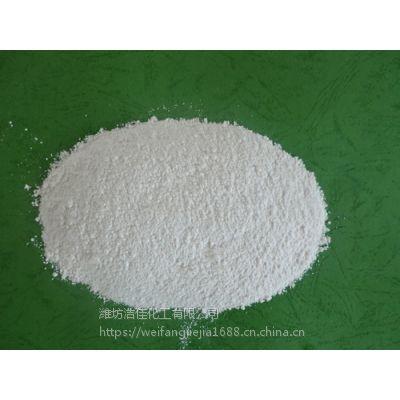 商家直销食品级氯化钙 吸潮干燥 质优价廉