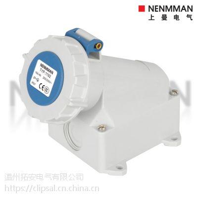 上曼电气 NENMMAN明装插座 TYP:1192 三孔16A-6h IP67