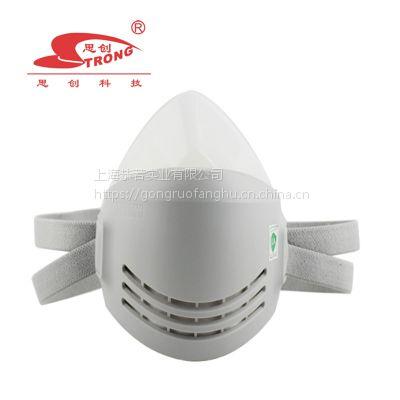 思创(STRONG) AG AX思创 防粉尘工业口罩面具硅胶橡胶电焊打磨防雾霾