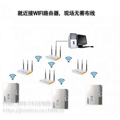 山东药店冰箱WiFi温湿度监管系统,医院药房温湿度监控系统 监测药品冰箱和冷柜