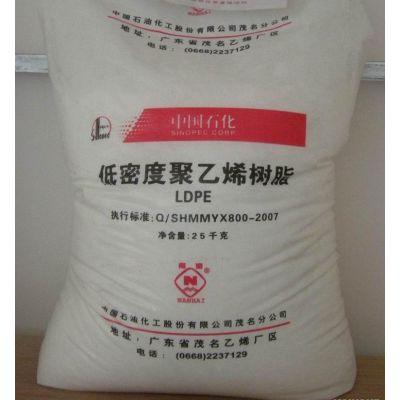 供应广东厂家中山聚乙烯951-050出厂批发价