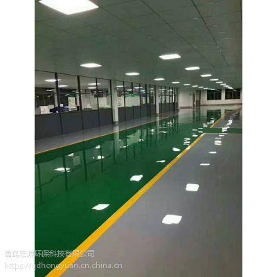 城阳环氧地坪漆材料厂家 宏源牌 HY-5102 地坪漆工程施工 及室外地坪效果佳