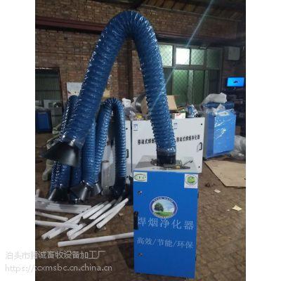 腾诚环保焊烟净化器厂厂家 单臂焊烟净化设备 双臂焊烟净化设备