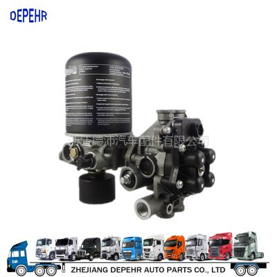 浙江德沛提供优质欧系卡车制动系刹车盘/片Iveco依维柯干燥筒总成ZB4805/0024313115